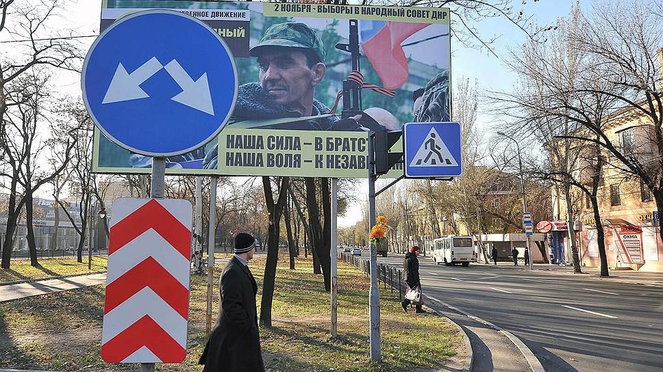 Как в ДНР и ЛНР пробиваются коммунисты