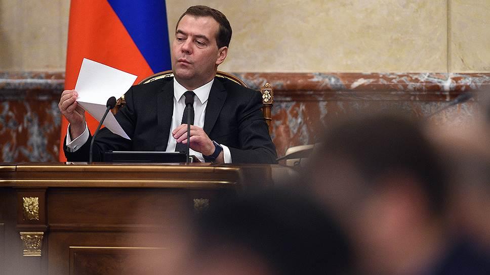 Премьер-министр Дмитрий Медведев надеется, что льготы улучшат отношение инвесторов к Крыму