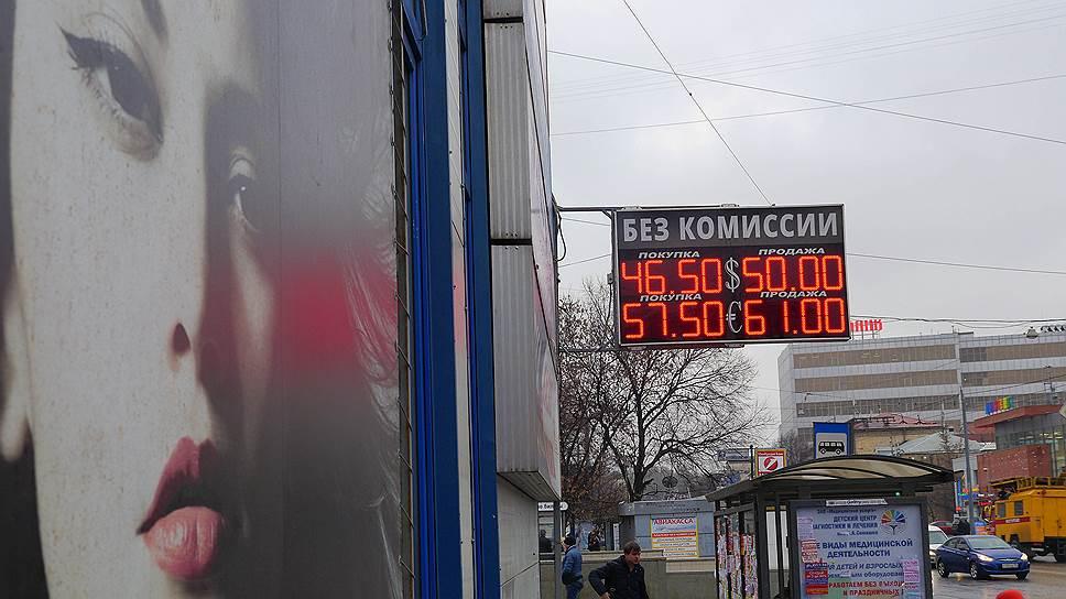 Почему рубль заплыл слишком далеко