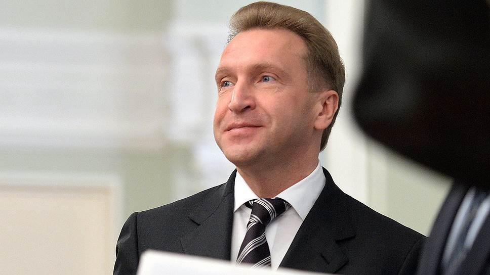 Первый заместитель председателя правительства России Игорь Шувалов