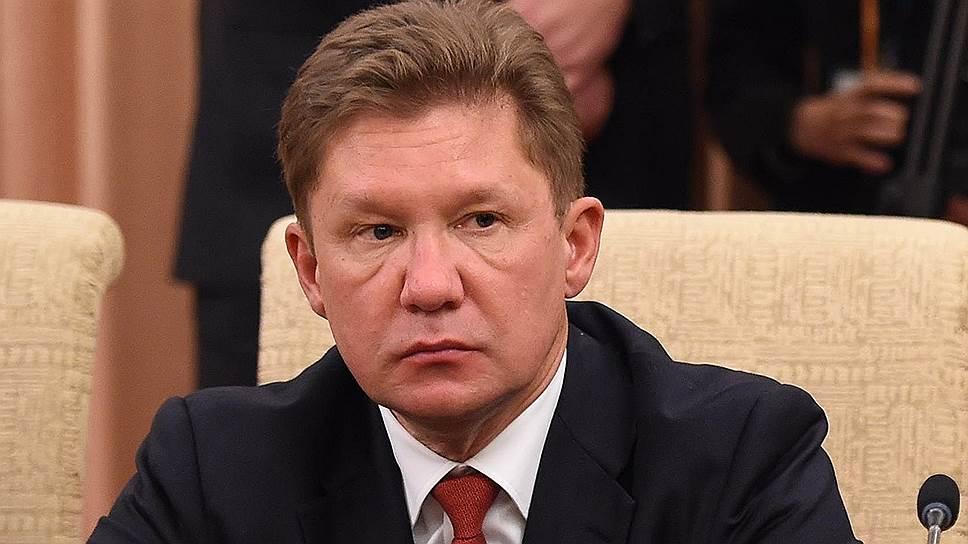 Как «Газпром» сотрудничает с Китаем