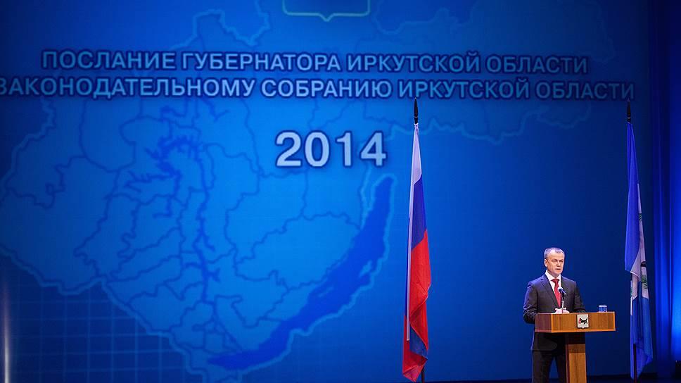 Почему Иркутская область так часто меняет губернаторов