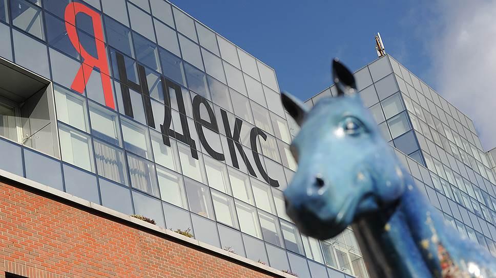 """Почему Apple требует удалить из """"Яндекс.Маркета"""" одноименные интернет-магазины"""