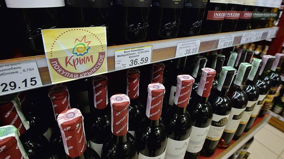 Как крымскому алкоголю дали окрепнуть