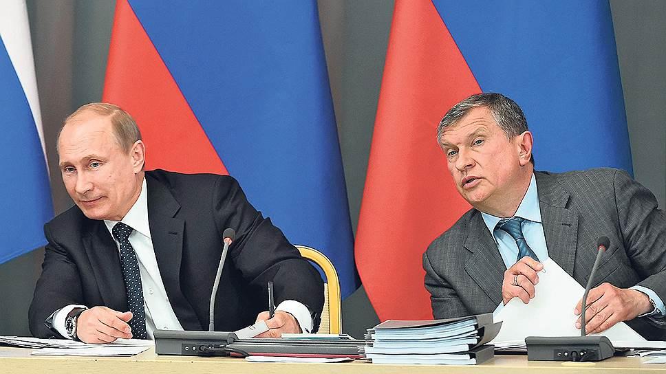 Игорь Сечин: «Мы сказали, что от полутора до двух триллионов рублей освоим спокойно»