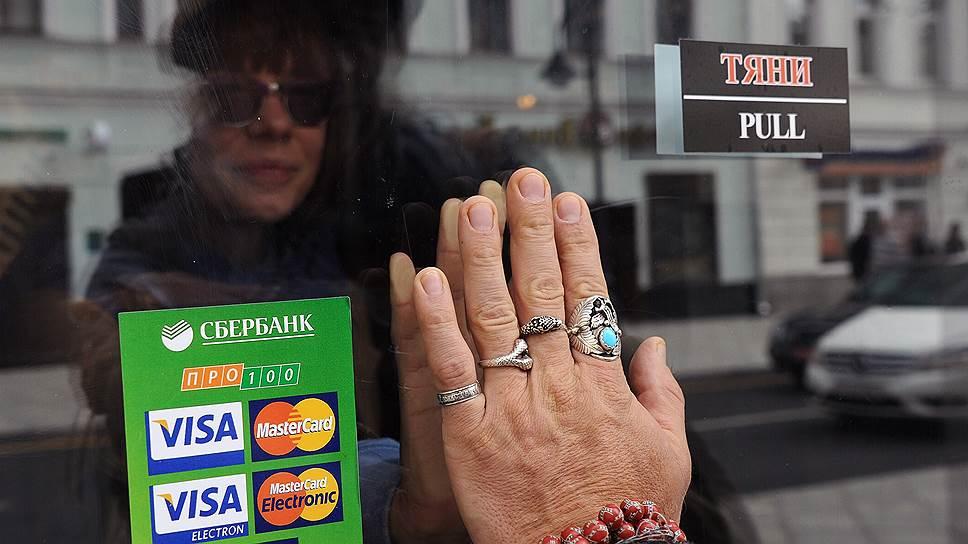 ЦБ перетягивает на себя функции Сбербанка и ВТБ как расчетных центров Visa и MasterCard