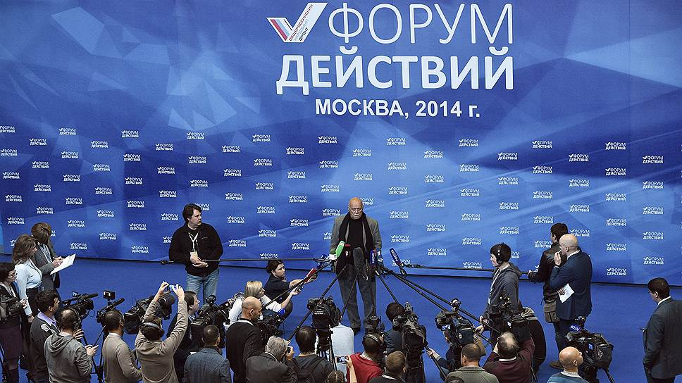 """Как """"фронтовики"""" подготовились к встрече с Владимиром Путиным"""