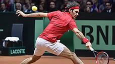 Роджер Федерер оступился в начале