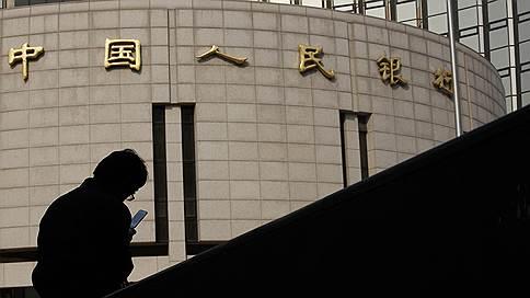 Китайский ЦБ сделал ставку на рост  / Мониторинг
