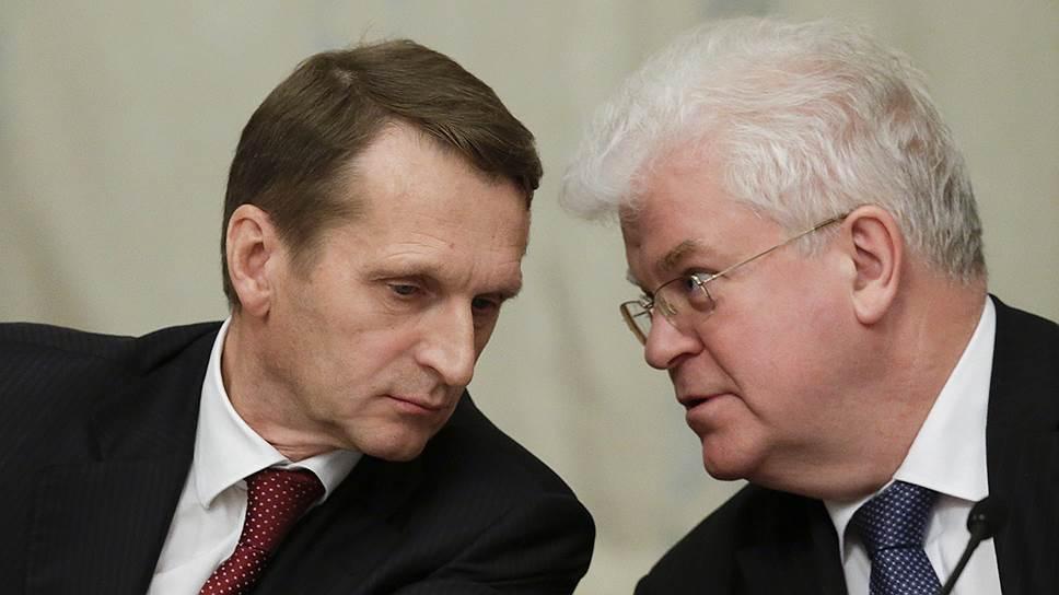 Спикер Госдумы Сергей Нарышкин (слева) и полпред России в Евросоюзе Владимир Чижов ищут пути решения европейских проблем