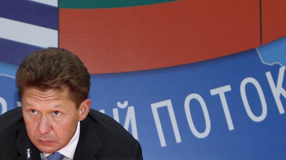 Почему Россия отказалась от South Stream