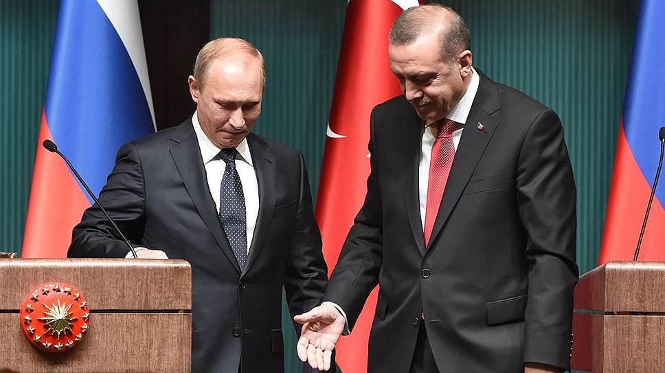 Турция и Россия нашли общий язык