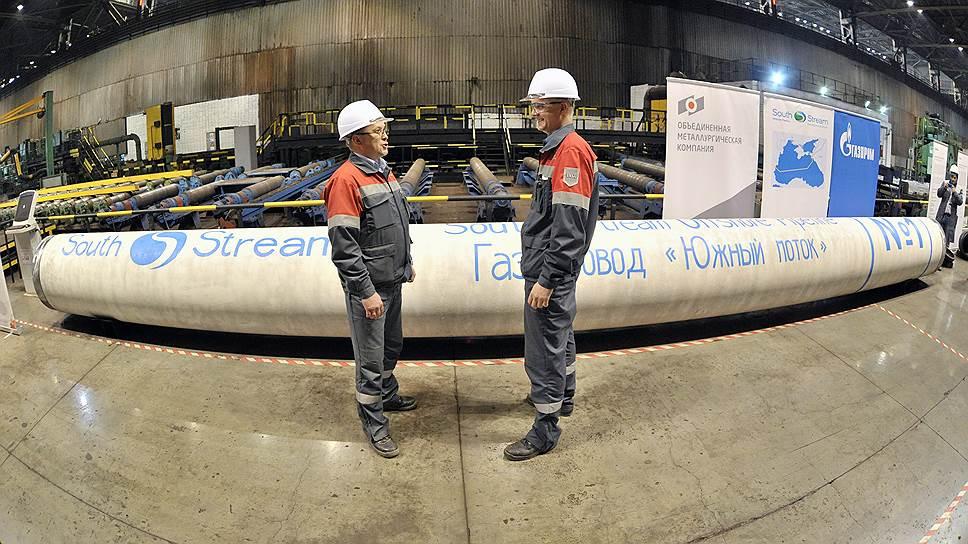 Почему Россия отказалась от South Stream без предупреждения