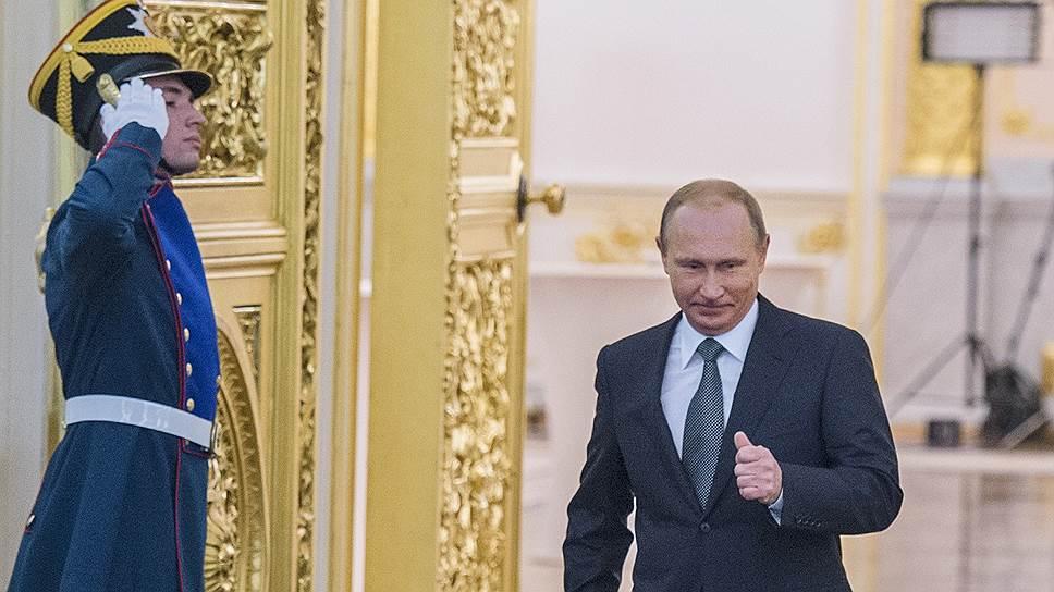 Как Владимир Путин выступил перед Федеральным собранием