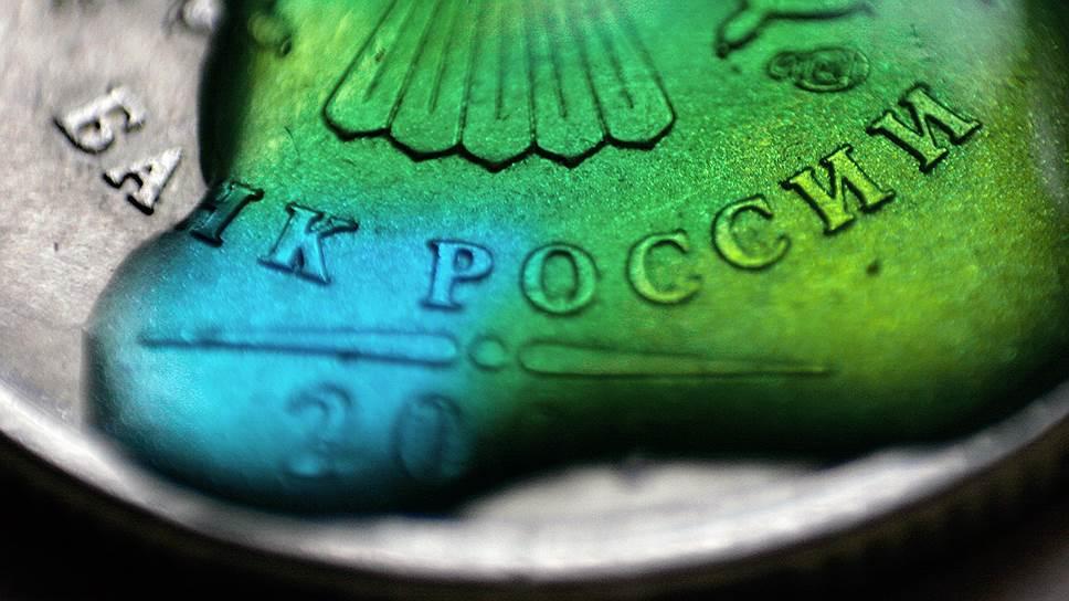 Как Банк России приступил к стабилизации