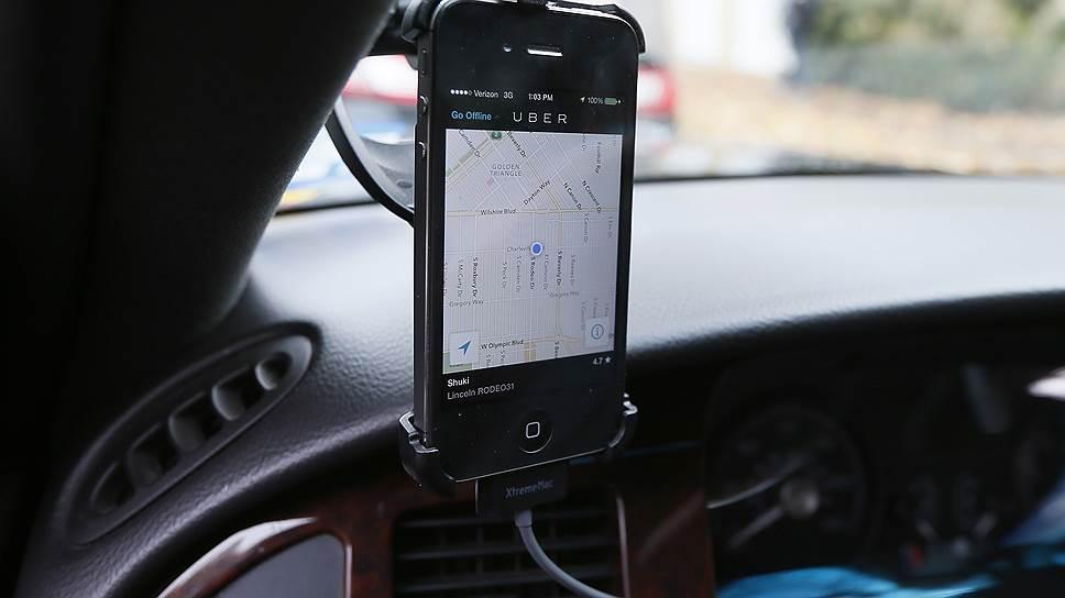 Как Uber подбросили еще денег