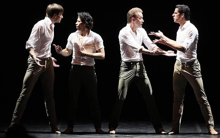 Новый балет «Tristesse» дарит четверке веселых ребят хорошую компанию, любимые движения и сочувствующую публику