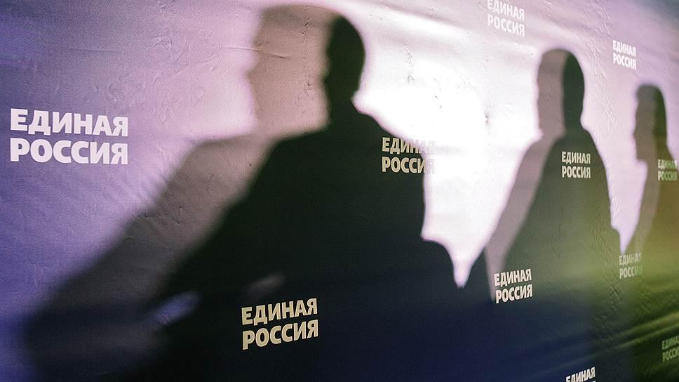 Петрозаводские единороссы сместили лидера