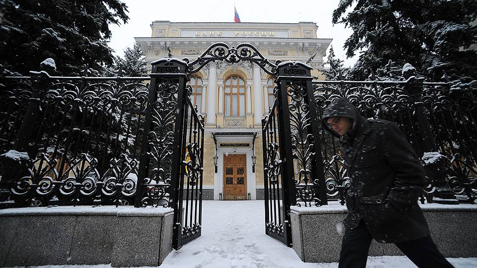 Повышенная ставка не помогла рублю