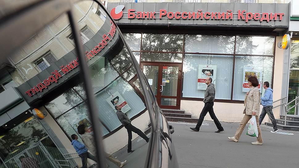 """Как """"Российский кредит"""" ушел в сертификацию"""