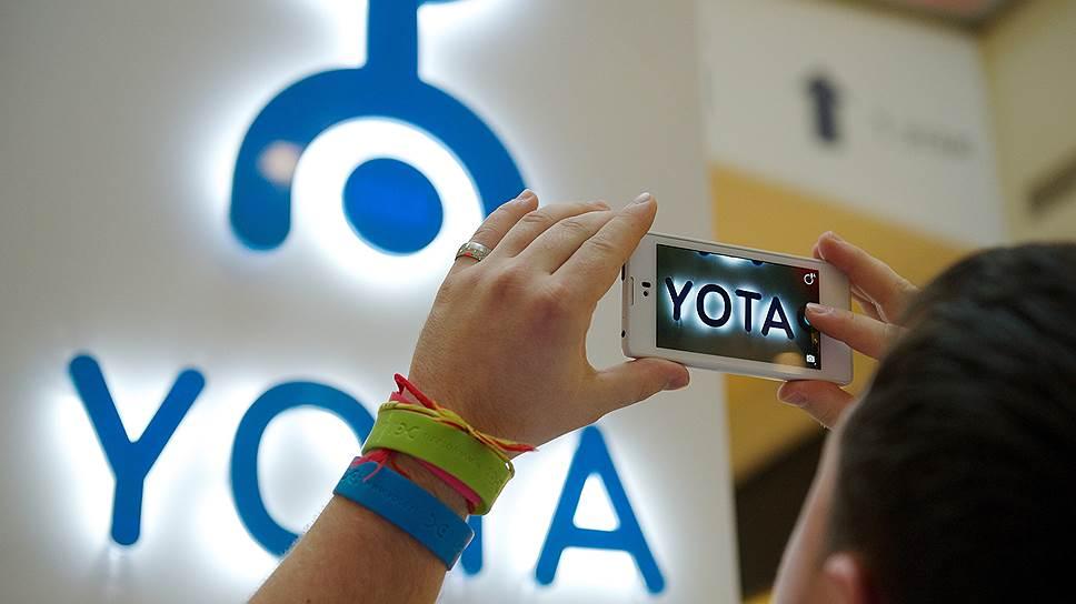 ФРИИ подберет стартапы для Yota