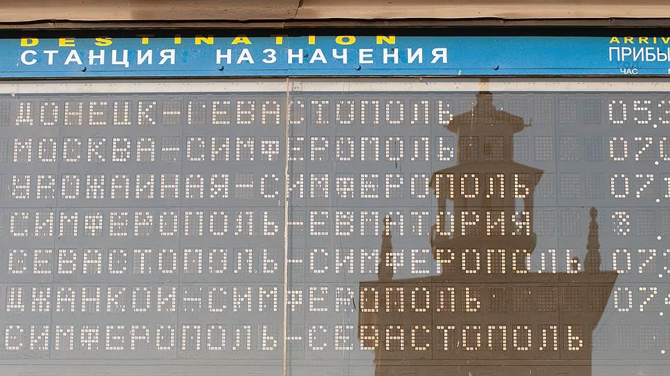 За «Укрзализныцу» заплатят пассажиры