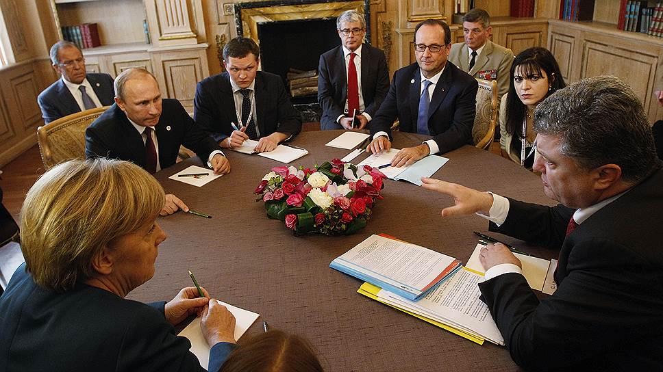 Мирный процесс от Нормандии до Минска