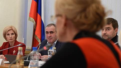 Сторонники Единой России проконтролируют власть // В период экономической напряженности Единая Россия сближается с ОНФ