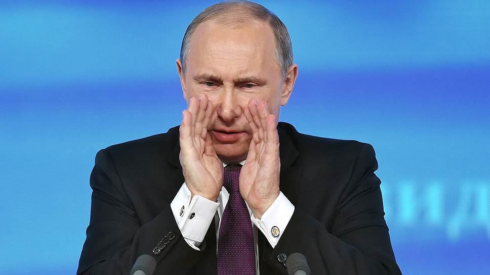 Как Владимир Путин пообщался с журналистами