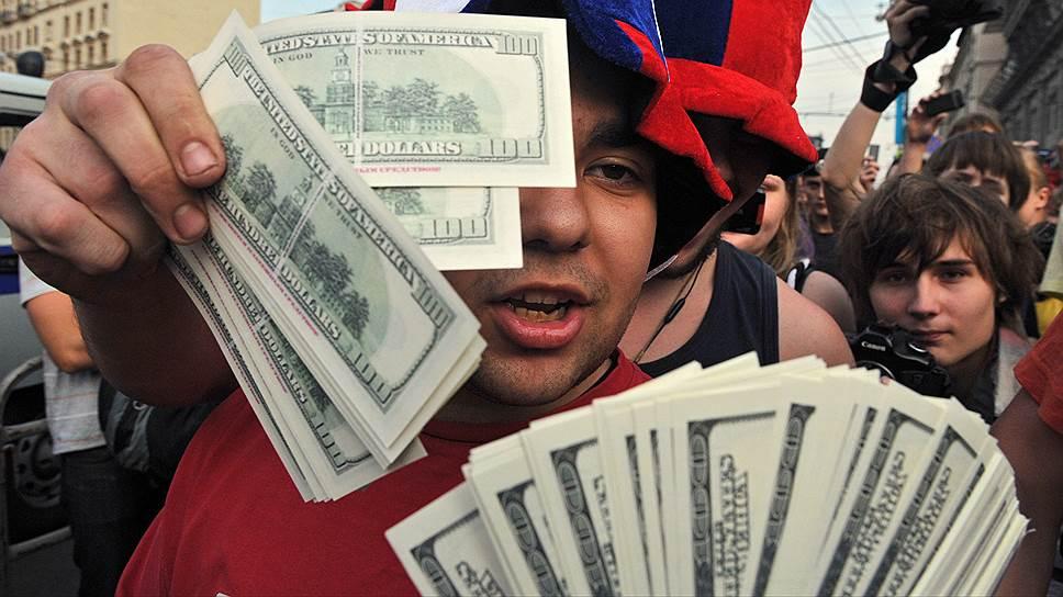 Кто получает деньги на общественную деятельность