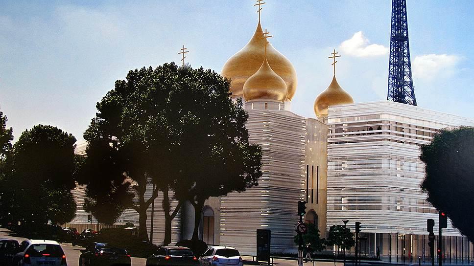 Проект русского культурного и церковного центра на набережной Бранли в Париже