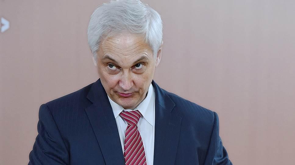 Помощник президента Андрей Белоусов настоял на  необходимости конкурентных принципов в борьбе за бытовые отходы