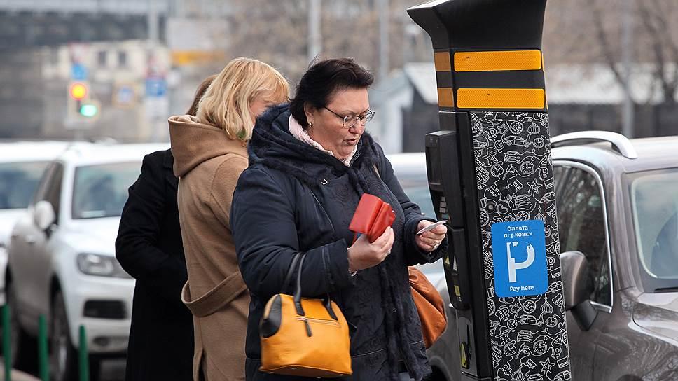 Как столичные власти расширяют зону платной парковки