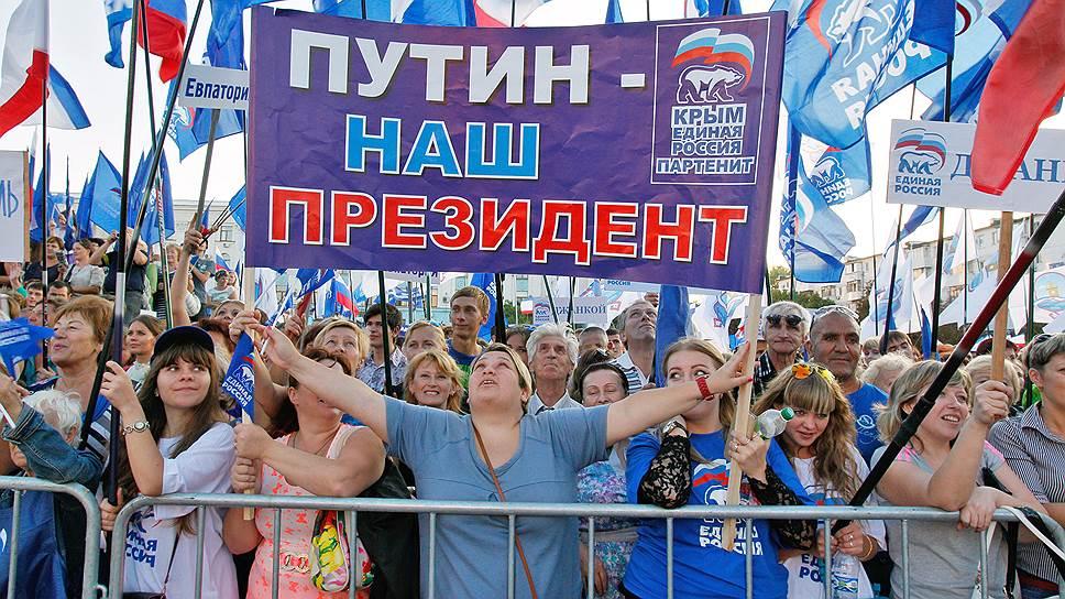 Народная поддержка Владимира Путина стала предельно безоговорочной