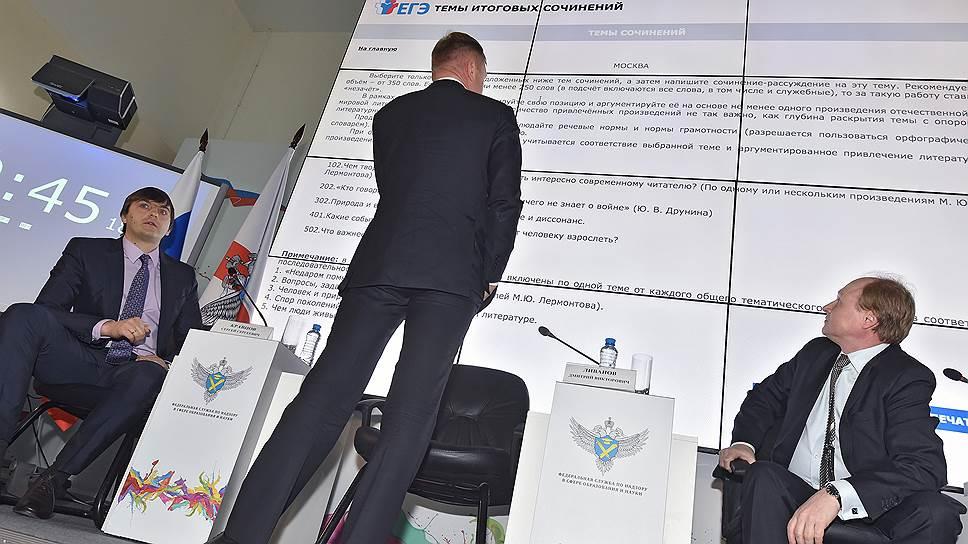 Глава Рособрнадзора Сергей Кравцов (слева) доказал педагогической общественности, а также министру Дмитрию Ливанову (спиной), что ЕГЭ может быть честным