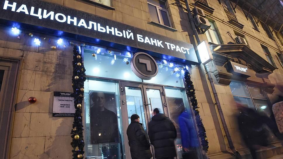 Как банковский рынок расчищают от паники