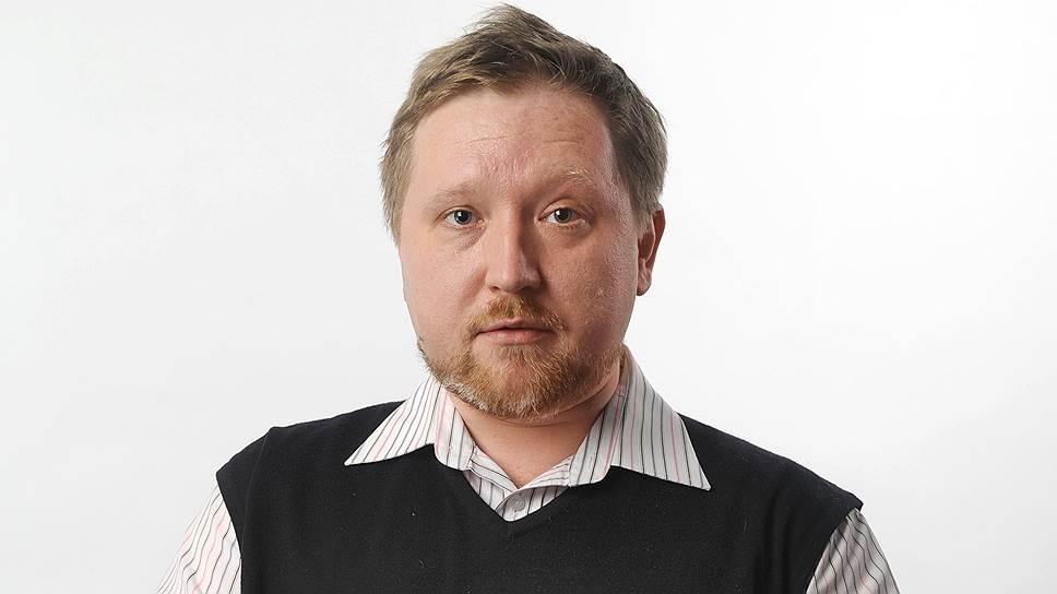 Правила игры досчитывает Дмитрий Бутрин, заместитель главного редактора