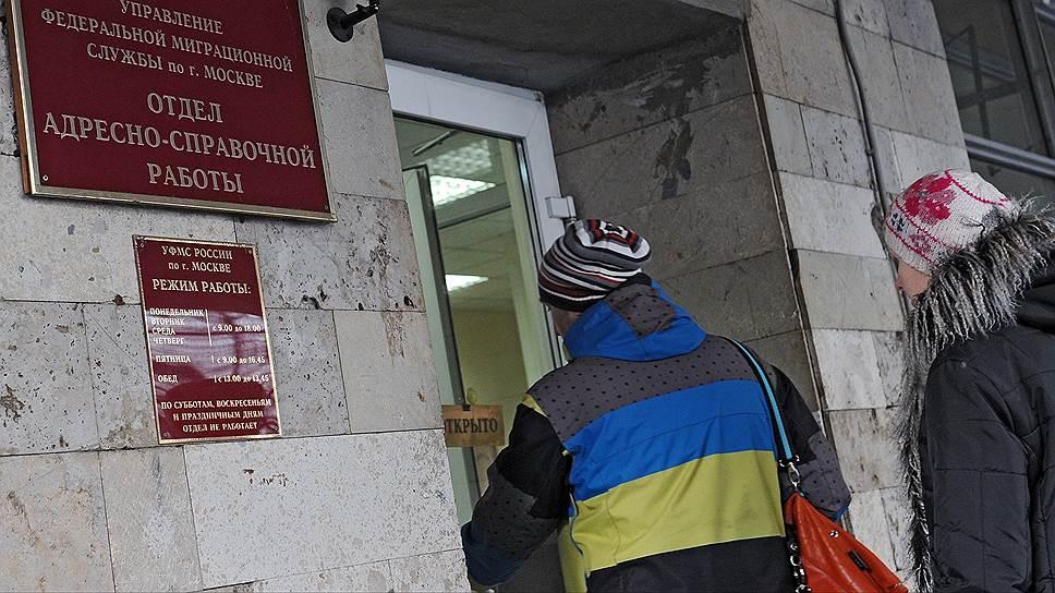 После ужесточения миграционного законодательства граждане Украины лишатся привычных преференций