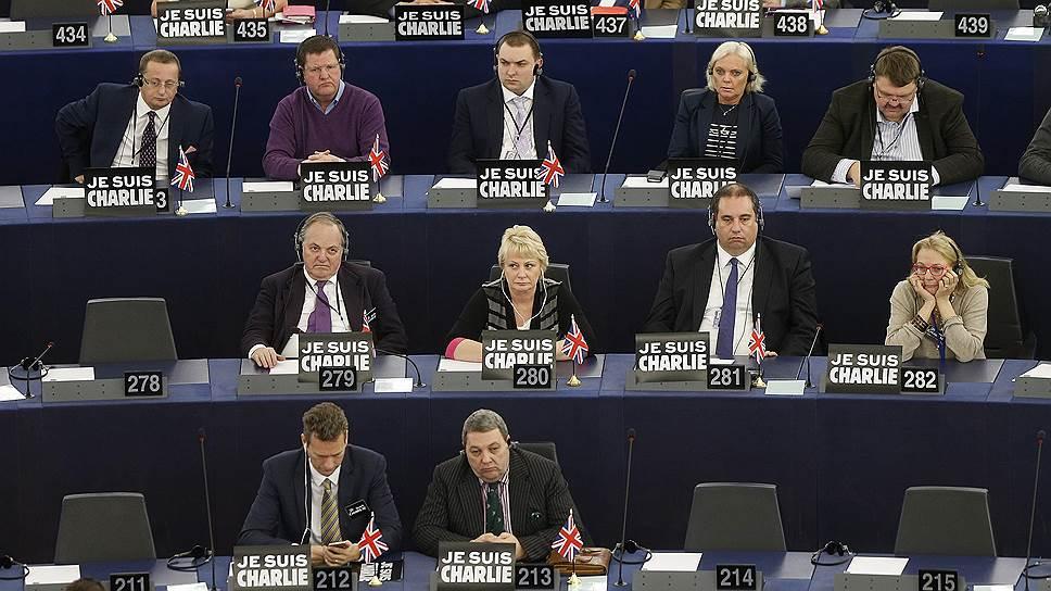 За что Европарламент раскритиковал Россию