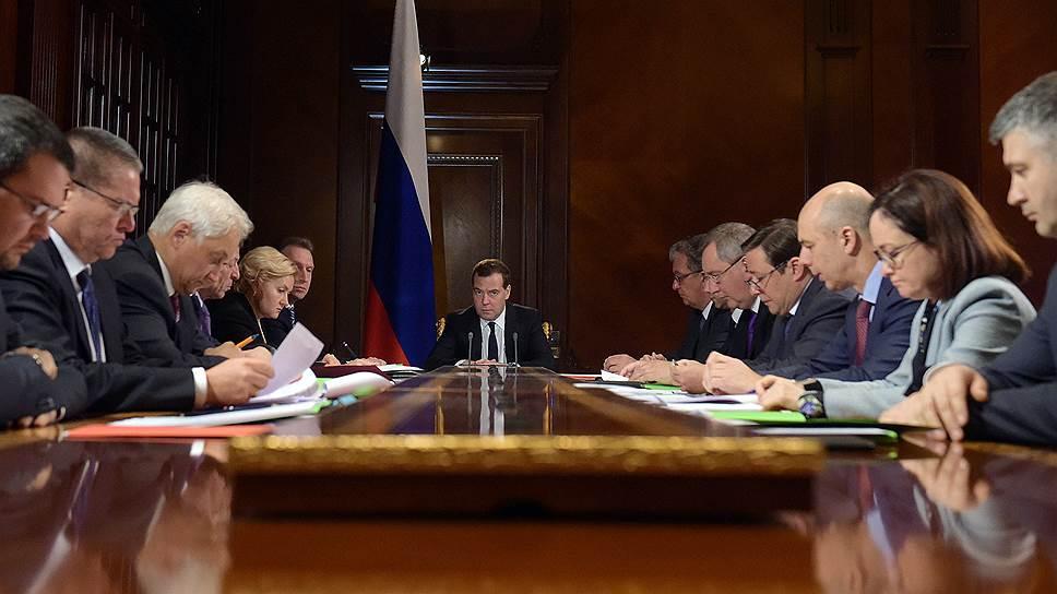 Как Россия хочет выйти из кризиса