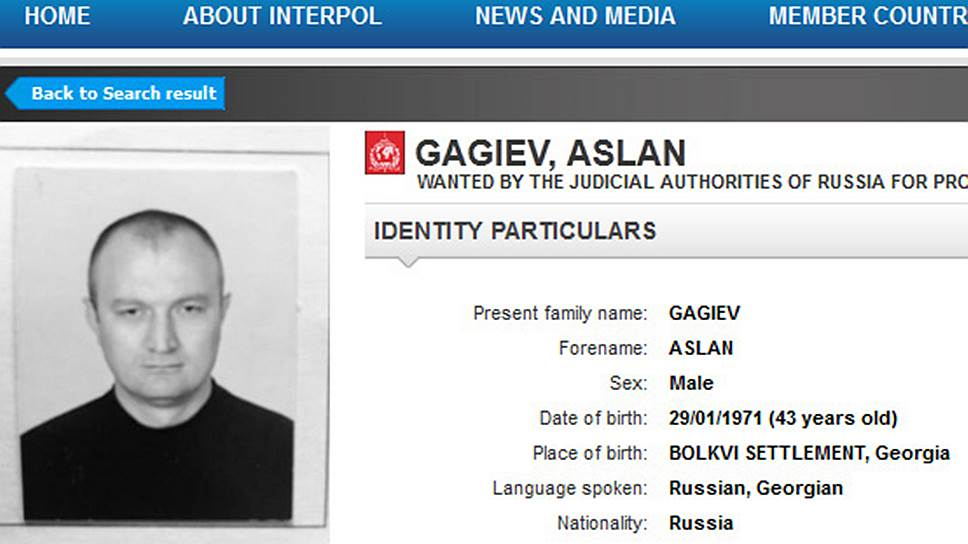 Как задержали Аслана Гагиева