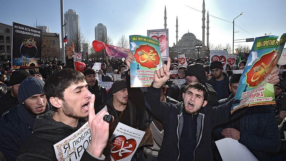 Почему на антикарикатурный митинг вышла вся Чечня