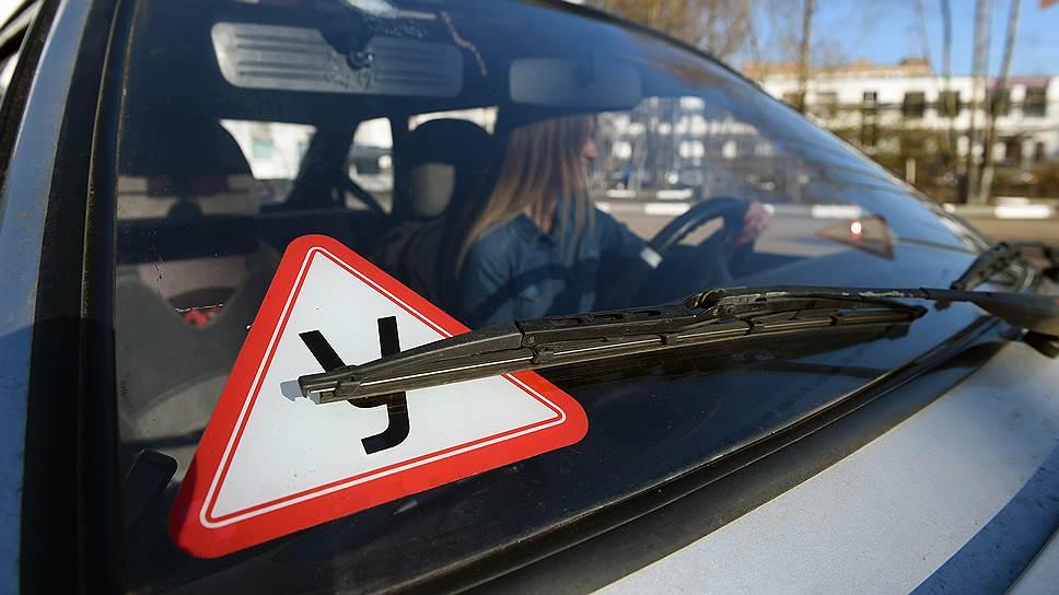 Как начинающих водителей ограничат в правах