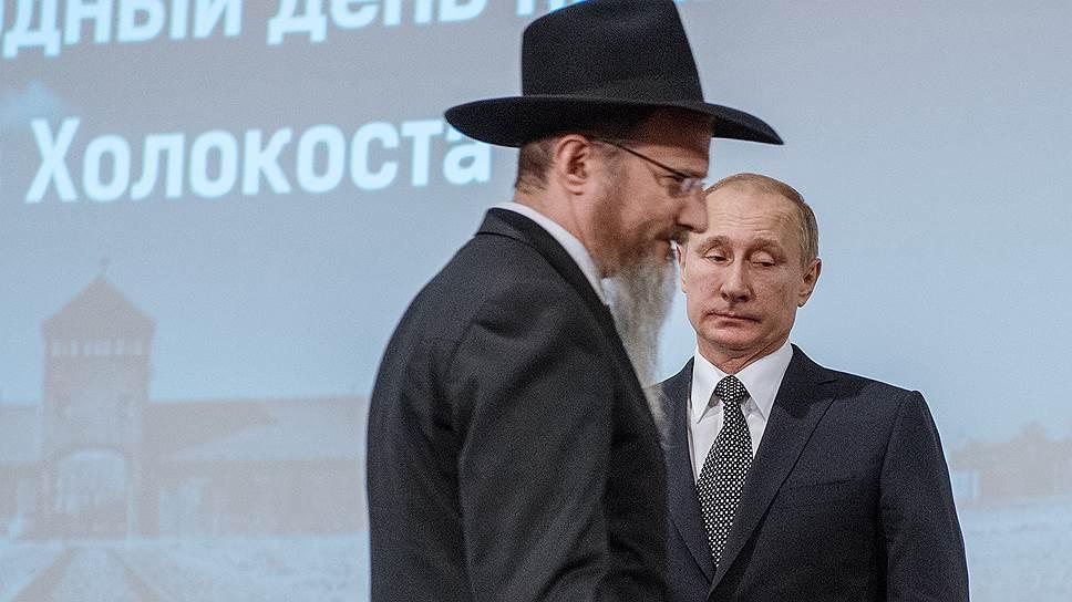 Как Владимир Путин зажег свечу памяти
