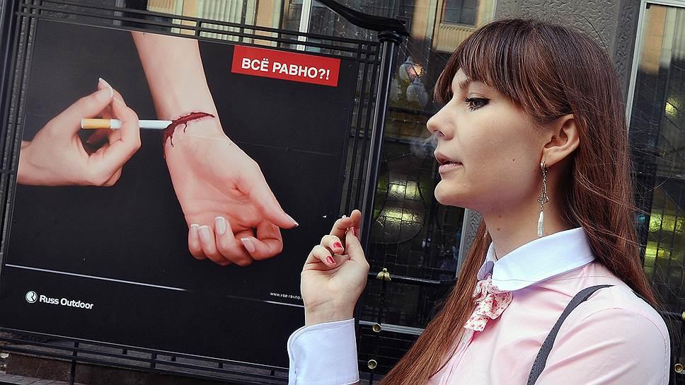 Что еще хотят запретить курильщикам