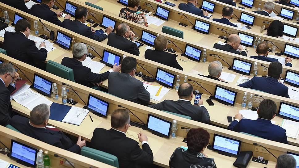 Совет федерации сокращает расходы на 75 млн рублей