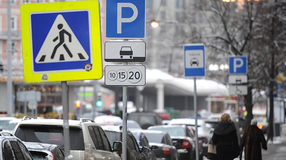 Как платная парковка выходит за МКАД