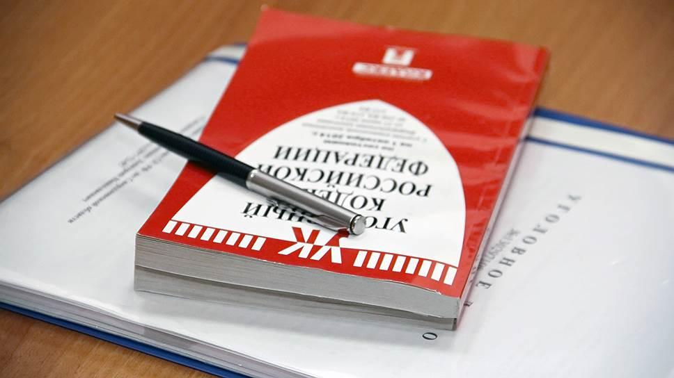 Как МВД решило уравнять предпринимателей в Уголовном кодексе с мошенниками