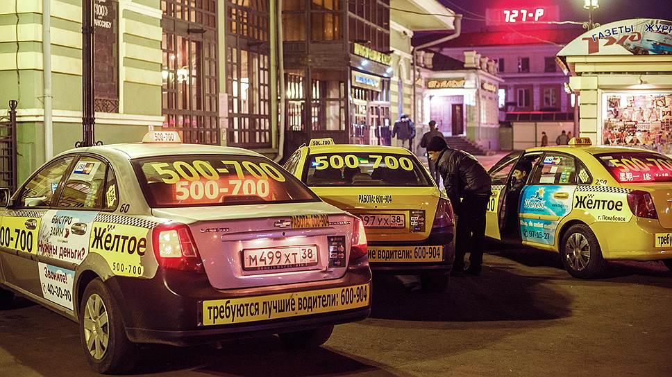 Таксистам не по пути с диспетчерскими