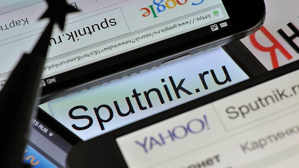 В «Спутник» запустят новые инвестиции